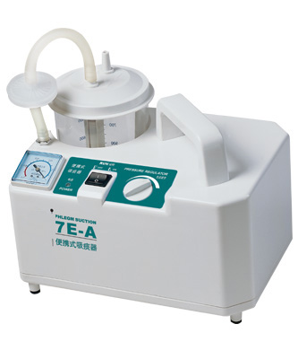 PORTABLE SUCTION MACHINE-MEDICAL-ACCESSORIES-EQUIPMENTS-MACHINES-SHOPS-DEALERS-PAVAN-SURGE-JAYANAGAR-9TH BLOCK